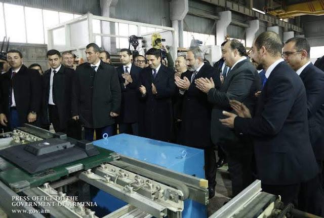Nueva fábrica de electrodomésticos en Armenia