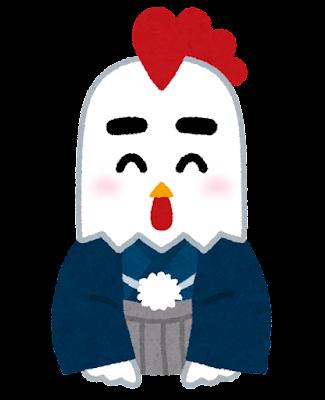 新年の挨拶のイラスト(鳥・オス)