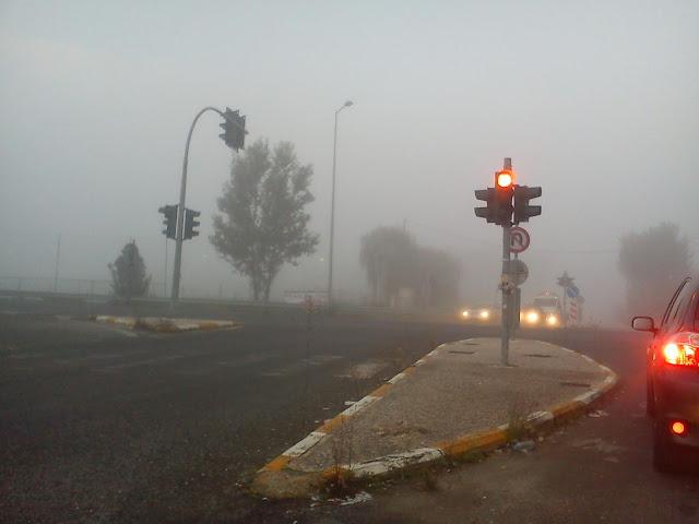 Γιάννενα: Καλυμμένο από ομίχλη το λεκανοπέδιο των Ιωαννίνων