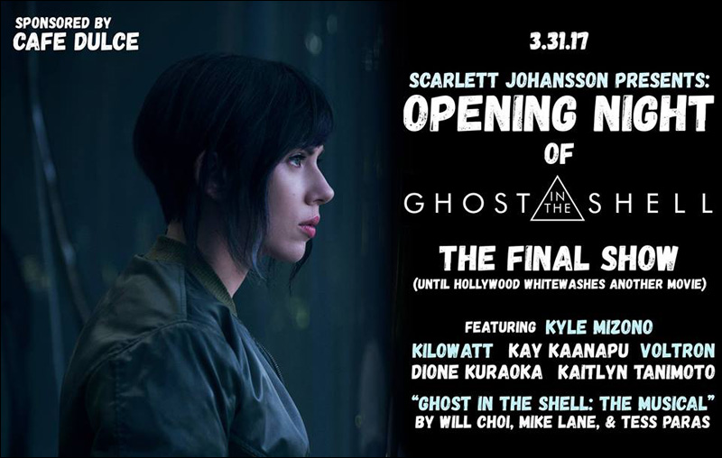 Scarlett Johansson Presents: Opening Night of Ghost In The Shell