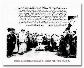 Subhanallah, 2 jenazah Sahabat Nabi Masih Utuh Setelah Ratusan Tahun Dikebumikan