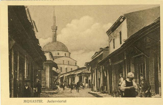 Jewish bazaar, Bitola