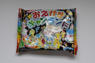 Unboxing of TokyoTreat Japanese Candy Snack Box  via  www.productreviewmom.com