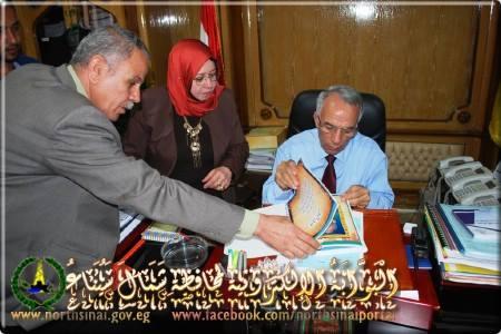 الان :نتيجة الشهاده الأبتدائيه محافظة شمال سيناء اخر العام 2017 برقم الجلوس