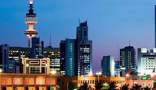 صور الكويت