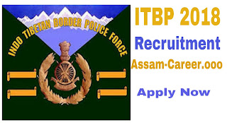 Indo-Tibetan Border Police recruitment 2018