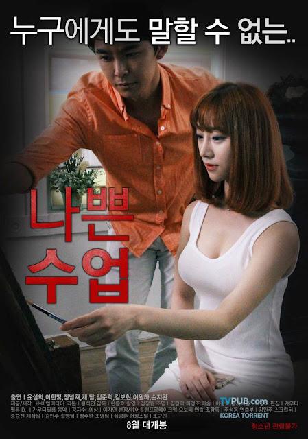 Doctor of Breast 5 (2017) Korean Hot Movie Full HDRip 720p