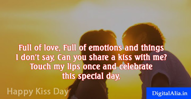 kiss day thoughts, happy kiss day thoughts, kiss day wishes thoughts, kiss day love thoughts, kiss day romantic thoughts, kiss day thoughts for girlfriend, kiss day thoughts for boyfriend, kiss day thoughts for wife, kiss day thoughts for husband, kiss day thoughts for crush