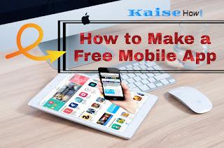 Android Mobile App Kaise Banate Hai | Free Me