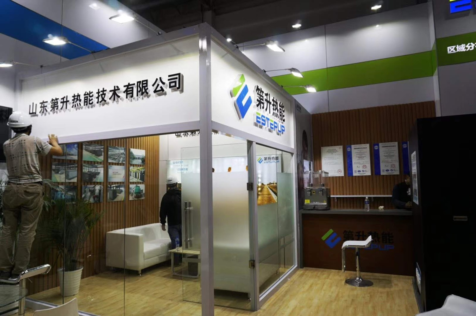 Exhibition Booth Installation : Exhibit display booth stand contractor builder in china yoho expo
