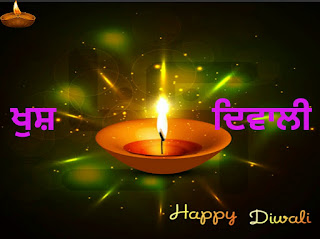 Happy Diwali Punjabi status for Whatsapp 2018
