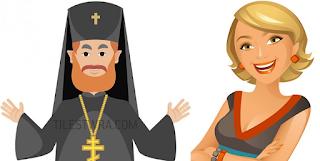 ΑΝΕΚΔΟΤΟ: Ο παπάς και η γυναίκα στο τελωνείο