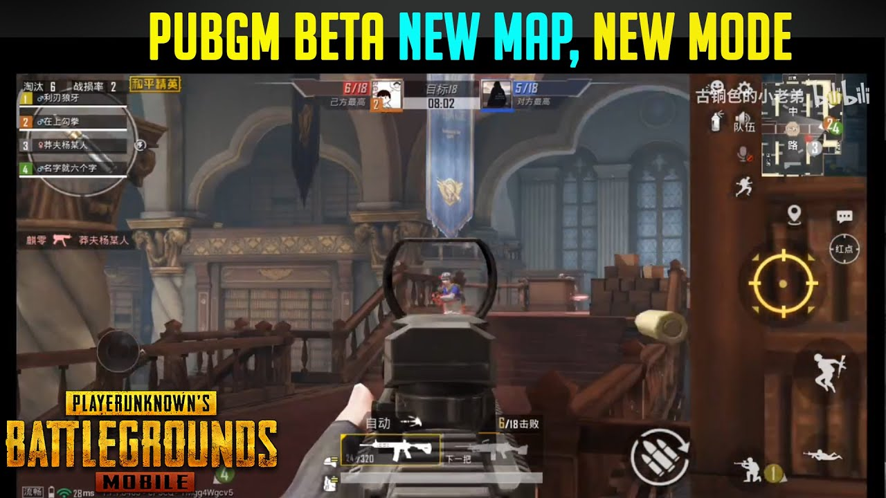 Map Library, peta sejuta umat Game Point Blank akan hadir di PUBG Mobile Global