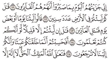 Tafsir Surat Al-Mu'minun Ayat 111, 112, 113, 114, 115