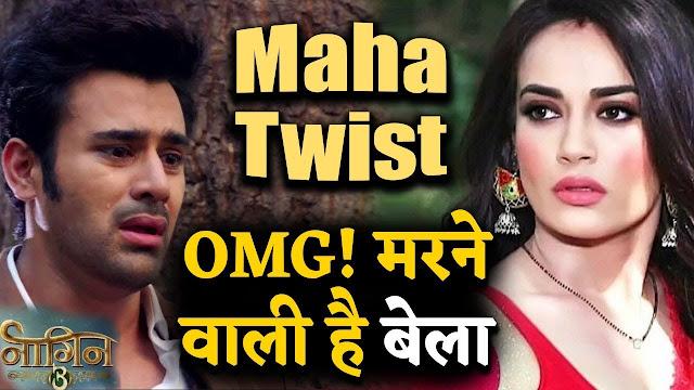 24 Years Leap Mahir Bela in new character entry of Krishna Mukherjee in Naagin 3
