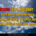 Best Success Quotations and Wallpapers