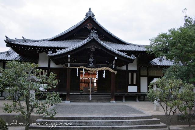 Matsuyama Yu Shrine