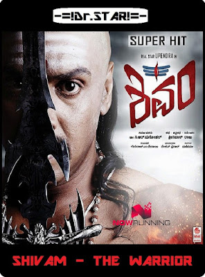 Shivam 2015 Hindi Dual Audio 720p UNCUT DVDRip 1.3GB world4ufree.ws south indian movie Shivam The Warrior 2016 hindi audio small size brrip hdrip free download or watch online at world4ufree.ws