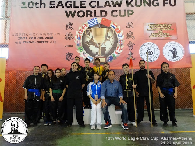 Tο Choy Lee Fut στο 10th  Eagle Claw  World Cup