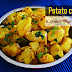 Potato curry / Urulai kizhangu curry /Potato masala/Simple potato side dish for rice / Beginners recipe / Recipe with video