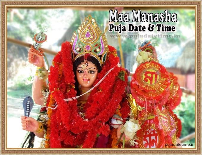 2021 Maa Manasha Puja Date Time in India - मा मनसा पूजा डेट और टाइम