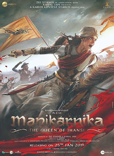 Manikarnika The Queen Of Jhansi (2018) Official Poster