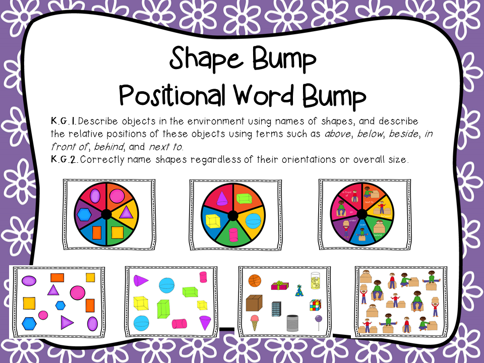 karla s kreations shapes and positional word bump freebie