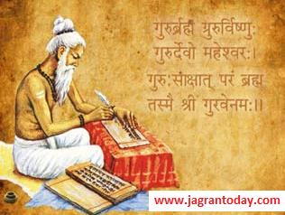 Guru to Guru Hota Hai