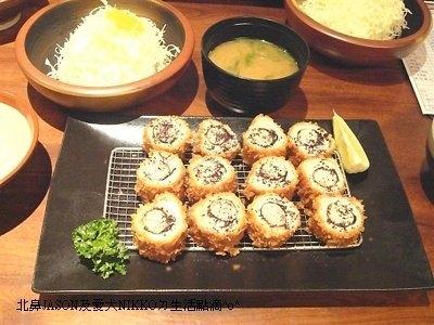 捷運忠孝敦化站美食餐廳|晃士家日本豬排專門店