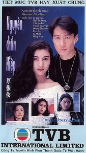 Xem Phim Nguyên Chấn Hiệp 1993