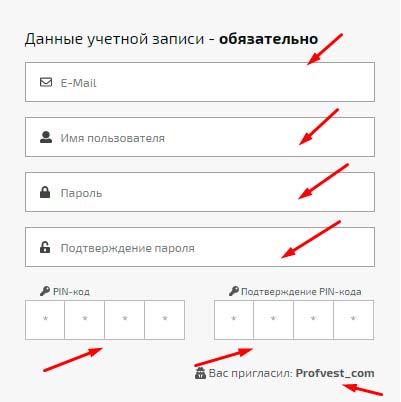 Регистрация в Right Corp 1
