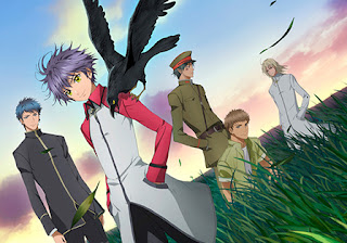 Hakkenden Eight Dogs of the East – Todos os Episódios