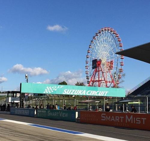Sirkut Suzuka Venue F1