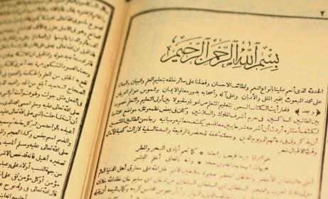 Definisi Kitab Kuning dan Istilah Kitab Kuning