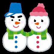 雪だるまのキャラクター(カップル)