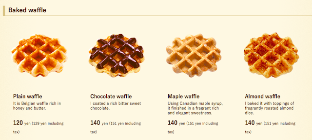 Mannekan Japanese Waffles menu and price list