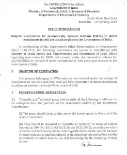 reservation-for-economically-weaker-sections-in-direct-recruitment-in-civil-post-dopt-om-page1