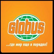 В сеть гипермаркетов Глобус требуется продавец