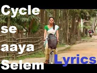Cycle Se Aaya Selem Nagpuri Mp3 Song Download