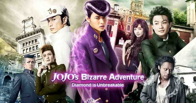 JoJo's Bizarre Adventure Chapter 1 Live Action (2017) BD Sub Indo