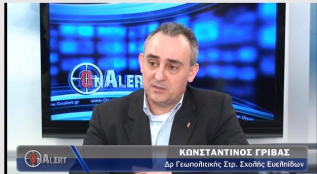 http://www.onalert.gr/stories/grivas-gia-kypriako-tourkia-eswse-ellinismo-gewpolitiki-pagida/53808