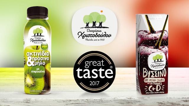 Δύο βραβεία για την Οικογένεια Χριστοδούλου στα Great Taste Awards 2017