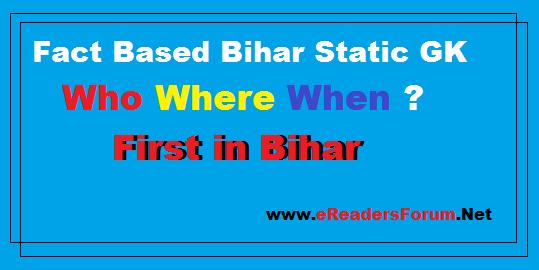 first-in-bihar
