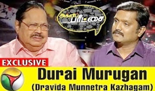 Agni Paritchai 15-04-2017 Exclusive Interview with Durai Murugan (Dravida Munnetra Kazhagam)