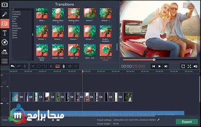 تطبيق Movavi Video Editor
