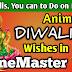 మీ మొబైల్ లో పది ని,, లో దీపావలి విషెస్ యానిమేషన్ చేయండి - How to do make diwali wishes 2018 animation on mobile - in Kinemaster