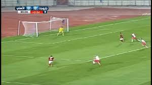 مباشر مشاهدة مباراة الأهلي وبتروجيت بث مباشر 22-4-2018 الدوري المصري يوتيوب بدون تقطيع