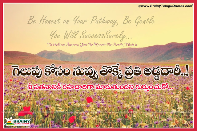 Here is telugu inspirational quotations wallpapers,telugu quotations on success,telugu success quotations on life,best telugu life quotations,telugu inspirational quotes on love,telugu motivational quotes on friendship,telugu quotations in telugu language,telugu quotations on education,telugu manchi maatalu,telugu quotes gallery