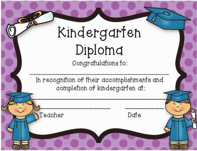 Playful image in kindergarten diploma printable