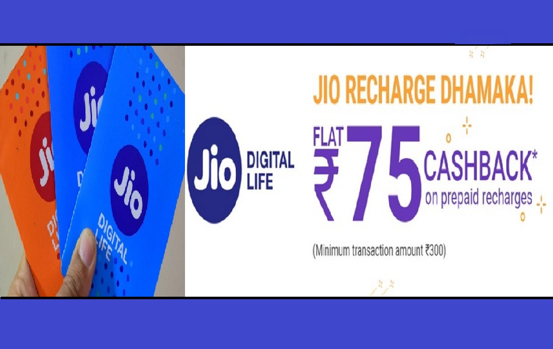 Cash back Offers on Reliance Jio Recharge from Amazon Pay, PhonePe